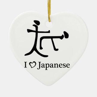 I love Japanese Keramik Herz-Ornament