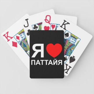 I Pattaya [Паттайя] ~ Russe des Herz-[Liebe] Bicycle Spielkarten