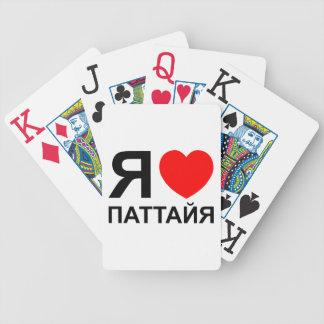 I Pattaya [Паттайя] ~ Russe des Herz-[Liebe] Poker Karten