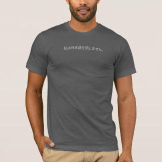 """""""Ich spreche nicht japanischen"""" T - Shirt"""