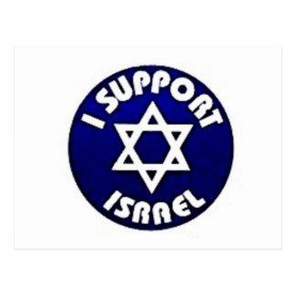 Ich stütze Israel - Davidsstern מגןדוד Postkarte