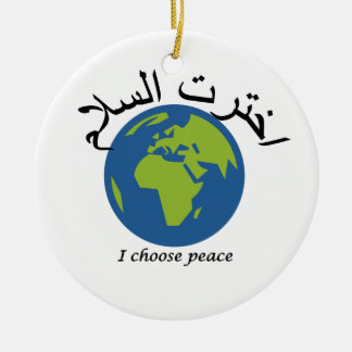 Ich wähle Frieden - Arabisch Rundes Keramik Ornament