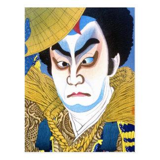 Ichikawa Chusha Takechi Mitsuhide natori shunsen Postkarte