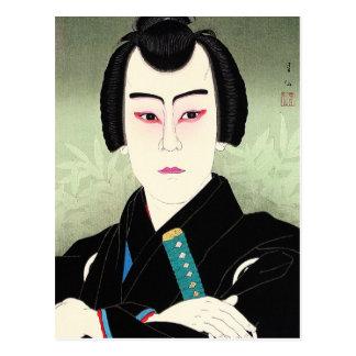 Ichikawa Sumizö als Shirai Gonpachi Natori Shunsen Postkarte