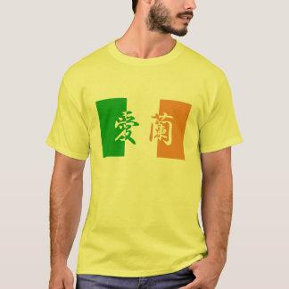 Irland-Flaggen-Kanji-T - Shirt