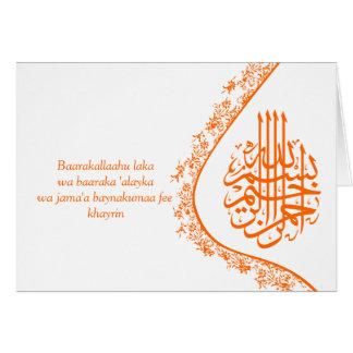 Islamische Damast-DUA-Glückwunschhochzeitskarte Karte