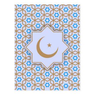 islamisches geometrisches Muster Postkarten