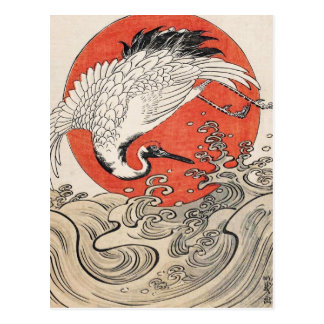 Isoda Koryusai Kranwellen und -aufgehende Sonne Postkarten