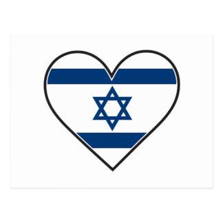 Israel-Herzflagge Postkarte