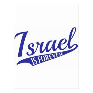 Israel ist Forever Postkarte