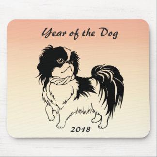 Jahr des Hundes 2018 Chinesisches Neujahrsfest Mauspad