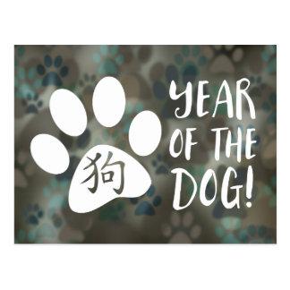 Jahr des Hundes Bokeh Postkarte