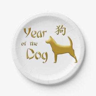 Jahr des Hundes - Chinesisches Neujahrsfest Pappteller