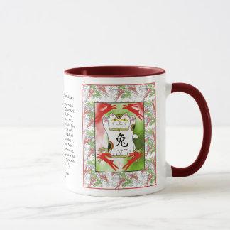 Jahr des Kaninchens Neko in der Kirschrot-Tasse Tasse