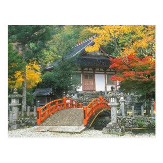 Japan, Nara, Ryuzenji Tempel Postkarte