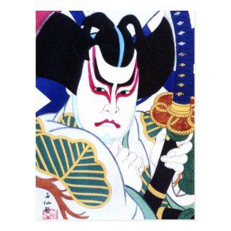 Japaner Kabuki Schauspieler-Kunst durch Natori Postkarte