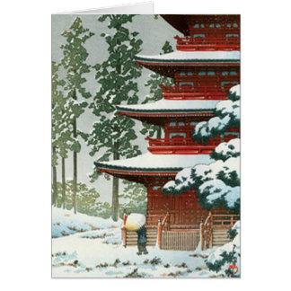 Japanese Woodlock Karte