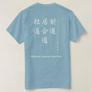 Japanische Klinge-Künste Oklahomas T-Shirt
