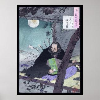 Japanische Malerei von Prinzen Semimaru Poster