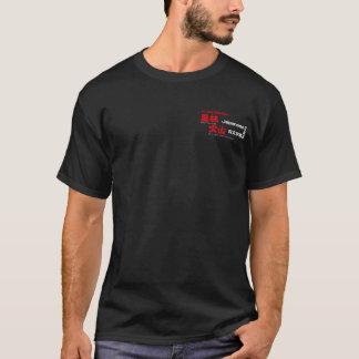"""Japanische nützliche Idiome """"Fu-Rin-Ka-Zan """" T-Shirt"""