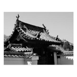 Japanische Tempel-Dach-Postkarte Postkarte
