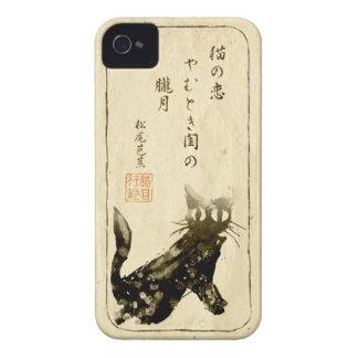 Japanische Wasserzeichen-Katze (Sumi, Haiku) Case-Mate iPhone 4 Hüllen