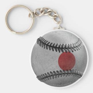 Japanischer Baseball Schlüsselanhänger
