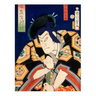 Japanischer Schauspieler (#11) (Vintager Postkarte