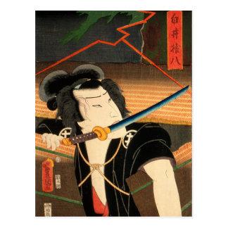 Japanischer Schauspieler (#4) (Vintager Postkarte
