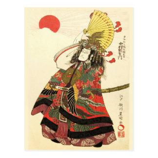 Japanischer Schauspieler als Samurai-Militärführer Postkarte