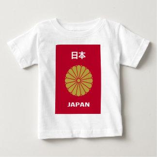 Japanisches - 日本 - 日本人 baby t-shirt
