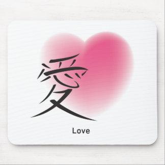 Japanisches Herz Mousepads