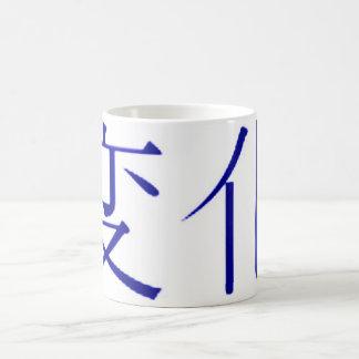 JAPANISCHES KANJI-ÄNDERUNGS-SYMBOL TASSE