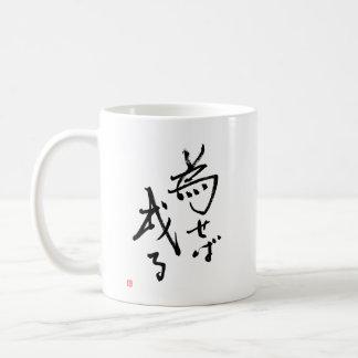 Japanisches Kanji-'Ergebnisse werden in Action Tasse