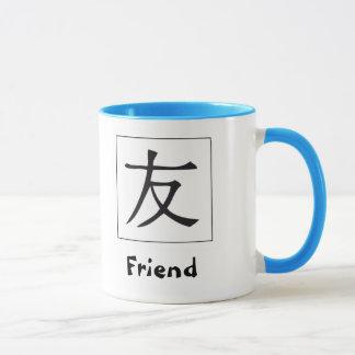 Japanisches Kanji: Freund Tasse
