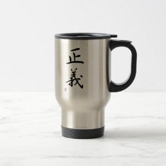 """Japanisches Kanji """"Gerechtigkeit """" Reisebecher"""