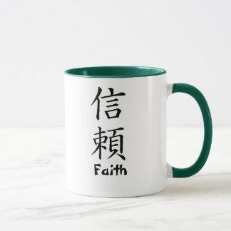 Japanisches Kanji: Glaube Tasse