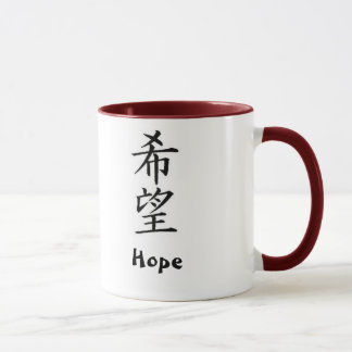 Japanisches Kanji: Hoffnung Tasse
