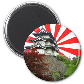 Japanisches Schloss Runder Magnet 5,7 Cm
