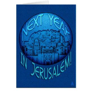 Jerusalem-Blau - Rosh Hashanah - personalisiert Grußkarte