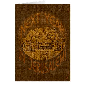 Jerusalem Brown - personalisiert Grußkarte