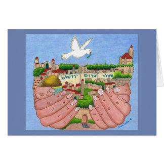 Jerusalem-Kunst-Gruß-Karten Karte