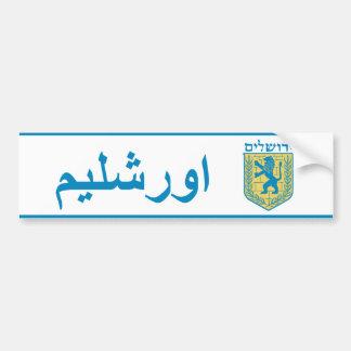 Jerusalem (Urshalim) auf arabisches/Perser Autoaufkleber