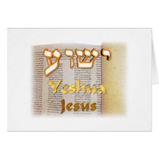 Jesus auf Hebräer (Yeshua) Grußkarte