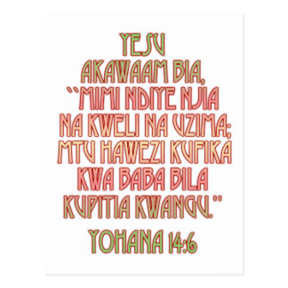 John-14:6 Suaheli Postkarte