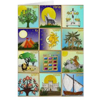 Judaika 12 Stämme der Israel-Kunst-Platten Grußkarte