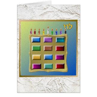 Judaika 12 Stämme Israel Levi Grußkarte