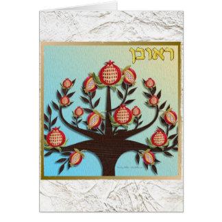 Judaika 12 Stämme Israel Reuben Grußkarte