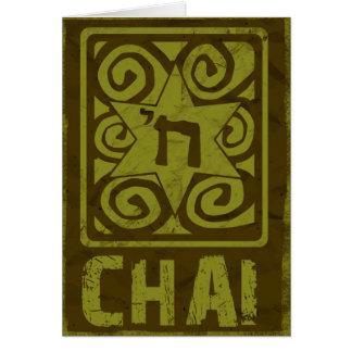 Judaika: Beunruhigter Davidsstern Mit Chai im Gold Grußkarte