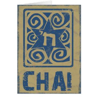 Judaika: Davidsstern Mit Chai im Blau Grußkarte